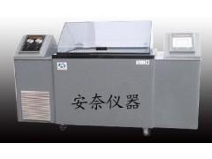 冷凝水試驗箱濕度范圍及溫度波動均勻度