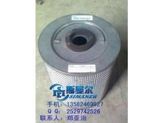 斯曼尔供应柯达印刷57-8792D-B机吸尘滤筒
