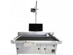 供應皮革裁斷機 電腦自動皮革裁剪機設備