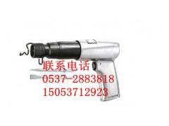 山東DS-250氣鏟 氣鏟廠家