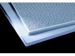 上海新艺铝穿孔吸音板供应承接酒店机房隔音防噪吊顶