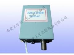 GDQ-03激波吹灰器專用高能點火器