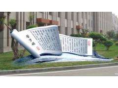 石雕校園雕塑之書雕塑 漢白玉書雕塑 大理石書雕像