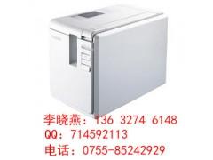 兄弟PT-9700PC标签打印机 brother标签机
