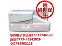 碩方SP300標牌打印機 銘牌機