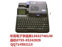电线号码管打字机 凯标C-180E打码机