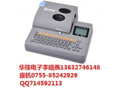 匯淼K900電線打字機 號碼管印字機