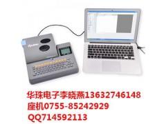 匯淼K900PC電腦線纜打標機 電腦打號機