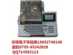 LM-380E MAX线号印字机 号码管打码机 网线打字机