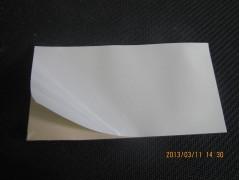 東莞銷售貝格斯GP 2500S20絕緣片