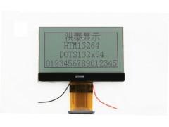 智能流量積算儀LCD液晶屏12864