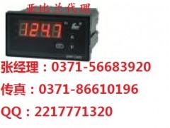 福州昌暉,SWP-RP-C803系列頻率/轉速表,說明書