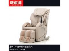 富士EC2800按摩椅专业3D手法享受天津专卖店可试机