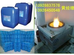 专业生产醇基燃料乳化剂全国招商热线13928837578