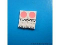 LED贴片5050粉红色灯珠