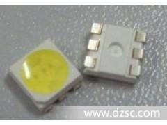 贴片LED5050蓝光