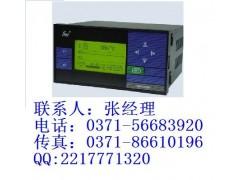 福建昌暉 SWP-LCD-R8103 無紙記錄儀,含稅包郵