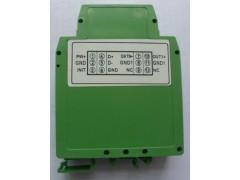 0-5V轉4-20MA 變送器模塊