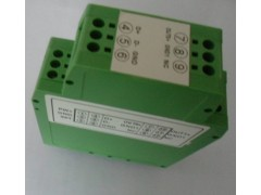兩路PT100轉4-20MA溫度隔離變送器