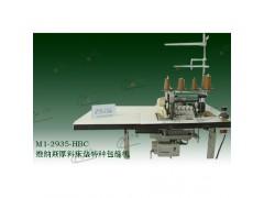 供應搜盈單針花樣縫紉機及打折機