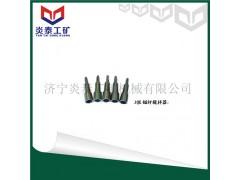 廠家熱銷JQG錨桿攪拌器 高質量 廠家價格