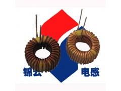 廠家直銷高品質磁環電感,交貨快捷。價格實惠