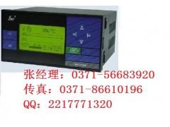 SWP-LCD-NLQ812熱量積算無紙記錄儀,昌暉正品折扣