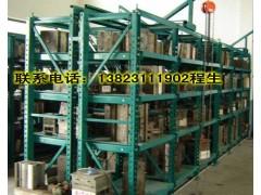 樟木頭抽屜式模具架,黃江重型抽屜式模具架圖片,東莞模具架廠家