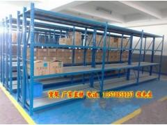 龍華輕型倉庫貨架,公明中型貨架,沙井重型倉儲貨架供應廠家