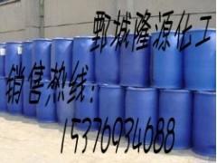山东隆源化工1227杀菌灭藻剂