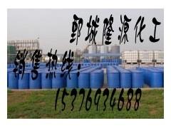 隆源化工 1427杀菌剂生产厂家