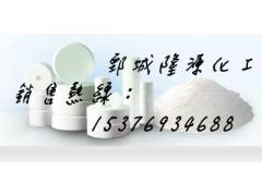 生产供应 TCCA杀菌剂工业循环水灭藻剂