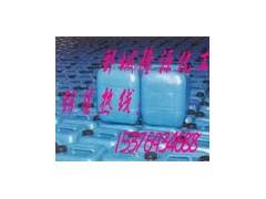 紡織柔軟劑苯扎氯銨殺菌防霉劑