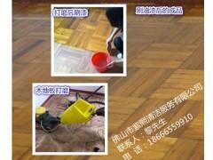 佛山木地板翻新,南海木地板翻新,三水木地板翻新,三水清洁公司
