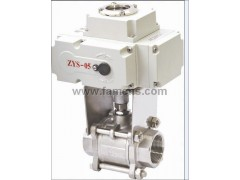 銷售DL-40C DCL-60E玉林電動球閥