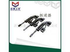 專業生產手動扳道器的廠家 質量保證價格優惠