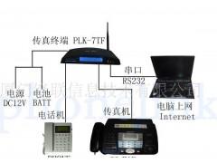 无线传真接入台PLK-TFG(07)