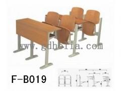 大学生阶梯教室课桌椅,学校家具,广东家具工厂价格批发