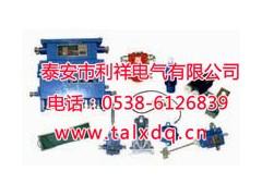 礦用帶式輸送機保護裝置(皮帶機綜保)