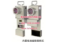 礦用本安型信號燈(機車尾燈)