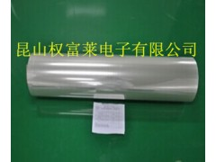 0.093mm钢化玻璃膜AB双面胶