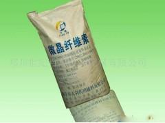 供应微晶纤维素 食品级微晶纤维素