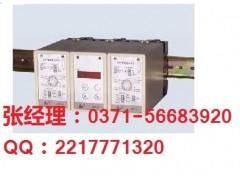 SWP201DL 配电器,福建昌晖,郑州亚比兰
