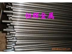 寶鋼純鐵DT3/DT4電工純鐵(電磁純鐵)高純鐵棒優惠價