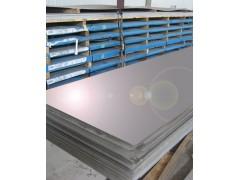 批發零售低碳鋼純鐵DT4C優質電工純鐵DT4C