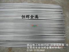 專營DT8A工業純鐵 優質供應純鐵棒規格齊全