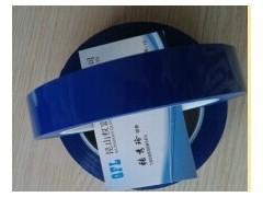 藍色瑪拉膠帶(聚脂膠帶)