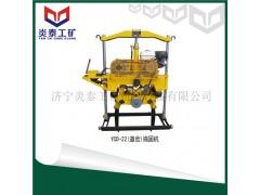 持久耐用的YCD-22型液壓道岔搗固機價格