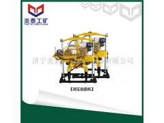 專業生產高質量的YD-22型液壓搗固機價格最低