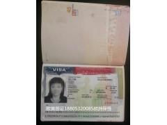 美国签证代办;欧洲签证保签;一手操作长期办理